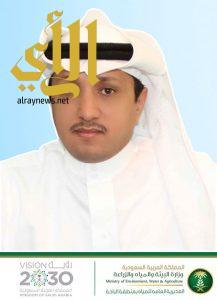 المهندس أحمد الزهراني مديراً عاماً للمياه بالباحه