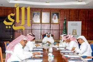 الاجتماع الأول لجنة فعاليات مدينة الباحة 1438