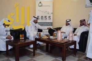 تعاون بين جمعية ( إنسان ) وجامعة سطام بن عبدالعزيز