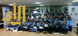 اختتام الدراسة الأولية للقادة الكشفيين في لجان التنمية الاجتماعية