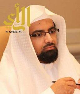 الشيخ القطامي: استهداف الحوثيين لمكة المكرمة عمل اجرامي مخزي