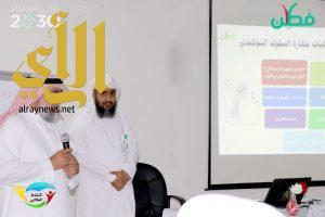 الحربي يتابع تنفيذ فعاليات برنامج فطن بالمعهد العلمي بمكة