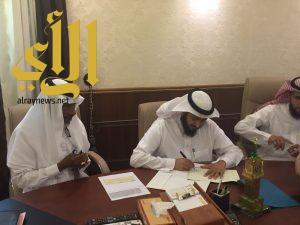 توقيع مذكرة تفاهم وعقد انشاء مكتب التعليم الأهلي بمكة المكرمة