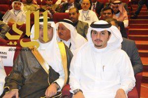 المستشفى السعودي الألماني تنظم مؤتمر تطوير التأمين الطبي بالمملكة