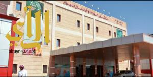 نجاح عملية قيصرية بمستشفى الولادة والأطفال بنجران ورزقت الأم بـ 3 توائم