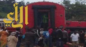 مقتل 55 شخص جراء خروج قطار ركاب عن سكته في الكاميرون