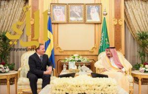 فكرة إنشاء لجنة «سعودية – سويدية» للتعاون الاقتصادي والصناعي
