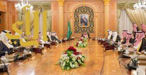 خادم الحرمين يرأس الاجتماع الخامس لمجلس أمناء مكتبة الملك فهد