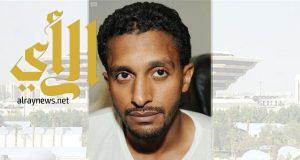 الداخلية: المطلوب أسامة دمجان يسلم نفسه للجهات الأمنية