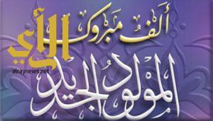"""محمد آل فيصل يُـرزق بـ """"بسام"""""""