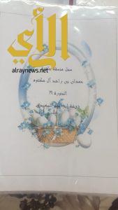 لحنة التحكيم بتعليم أبها تبدأ أعمالها لجائزة الشيخ حمدان