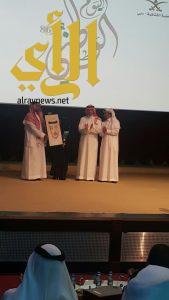 الملحقية الثقافية السعودية في الامارات تحتفل باليوم الوطني مع الطلاب