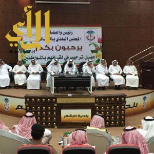 بالصور .. المجلس البلدي بالبشائر يعقد لقاءً مع المواطنين