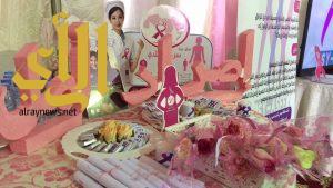 فريق#نفس_عسير يشارك في حملة #أنتِ_الحياة في مستشفى خميس مشيط للنساء والولادة