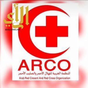 المنظمة العربية للهلال الأحمر والصليب الأحمر تشيد بتعاون منظمة الصحة العالمية في مناطق الصراع العربي