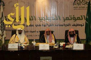 الشيخ صالح بن حميد يجتمع بخطباء وأئمة منطقة عسير