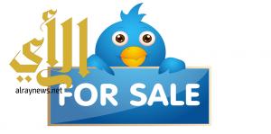 تويتر للبيع مقابل 15 مليار دولار