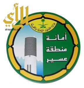 أمين عسير يدعو المجلس البلدي بالوقوف على مشاريع الامانة