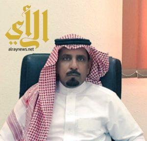 كلمة رئيس بلدية اللهابة بمناسبة زيارة خادم الحرمين الشريفين للمنطقة الشرقية