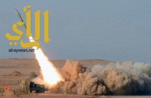الدفاع الجوي يعترض صاروخًا أطلقته المليشيات الحوثية باتجاه مدينة جازان