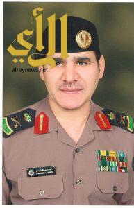 وزارة الداخلية تنظم الملتقى الاول لمديري العلاقات في امارات المناطق والقطاعات الامنية