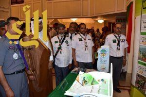 سفير المملكة في سلطنة عمان يفتتح المعرض البيئي الكشفي السعودي