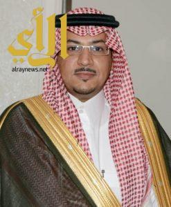"""""""الله يعطيك خيرها"""" تتعاون مع جامعة الأميرة نورة لإطلاق برنامج """"سلامة أسرتي """""""
