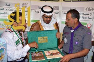 مؤلفات الوهيبي هدية للمشاركين بالمؤتمر الكشفي العربي في مسقط