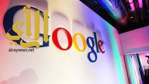 جوجل تعتزم تقييد الإعلانات على المواقع الإخبارية الوهمية