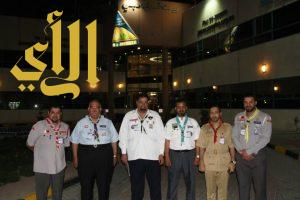 كشافة المملكة تبدأ مشاركتها في اجتماع مسئولي خدمة وتنمية المجتمع في دول الخليج