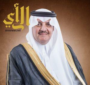 """سمو أمير المنطقة الشرقية يدشّن """" حديقة السلام """" الجديدة"""