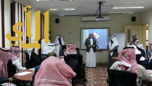 تدريب 112 ألف طالب وطالبة على مهارات فطن بتعليم عسير