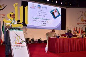 """كشافة المملكة تُقدم عرضاً في مسقط عن تنظيم مؤتمر"""" الكشفية والعمل التطوعي"""""""