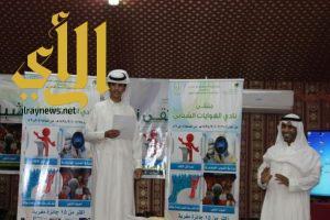 بدء فعاليات ملتقى نادي الهوايات الشبابي بوادي الدواسر