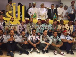 كشافة المملكة تبدأ مشاركتها بالمنتدى الكشفي العربي الثالث في مسقط