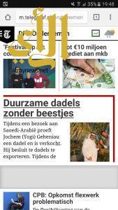 التلغراف الهولندية تشيد بالشركة السعودية الاوربية للتمور