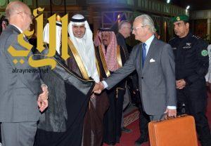 ملك السويد يغادر الرياض
