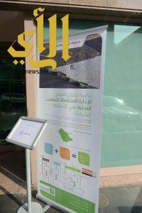 أمانة الشرقية وارامكو السعودية يعقدان ورشة عمل لدراسة جدوى لمرفق الإدارة المتكاملة للنفايات الصلبة بالمنطقة