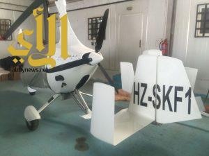 للمرة الأولى هيئة الطيران المدني تصدر رخصة (طيار رياضي)