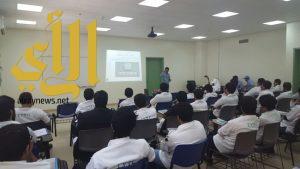 محاضرة تثقيفية عن كيفية معرفة نوعية الشاحن الجوال والتوصيلات الكهربائية بتقنية نجران
