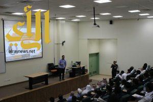 الكلية التقنية بنجران تنظم محاضرة توعوية عن طرق ترشيد واستهلاك الوقود