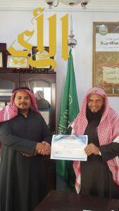رجل الحراسات الامنية بأحد رفيدة يحضى بتكريم الهيئة