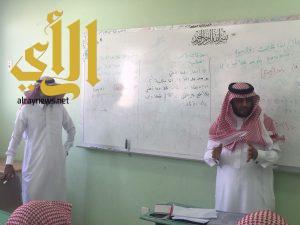 مدير تعليم الليث يتفقد سير الدراسة بمجمع سعيا التعليم شمال المحافظة