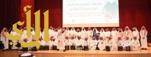 مدير تعليم الرياض يكرم 83 متقاعدا بمكتب الشمال