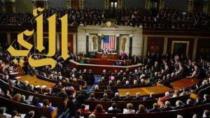 مجلس النواب الأمريكي يوافق على قانون عقوبات إيران