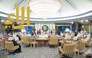 بيان عن الاجتماع الأول لهيئة الشئون الاقتصادية والتنموية لدول الخليج العربية