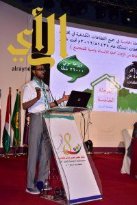 الكشافة السعودية تعرض تجربتها البيئية في سلطنة عمان