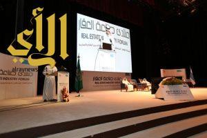 30 متخصصاً يناقشون أحدث مواضيع صناعة العقار في السعودية