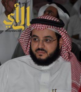 تعليم ألمع يعلن أسماء المرشحين لجائزة حمدان بن راشد