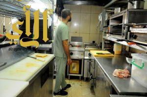 بلدية الخبر ترصد 1170 مخالفة للاشتراطات الصحية خلال شهر محرم الماضي